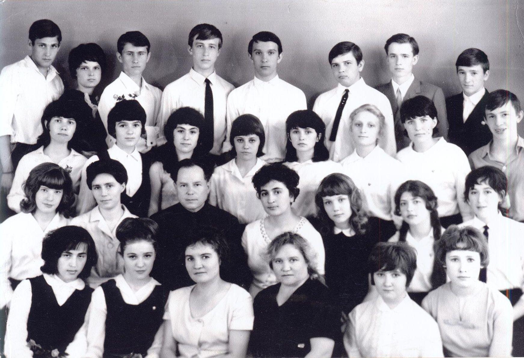 1968 гоод школа 16 Кемерово