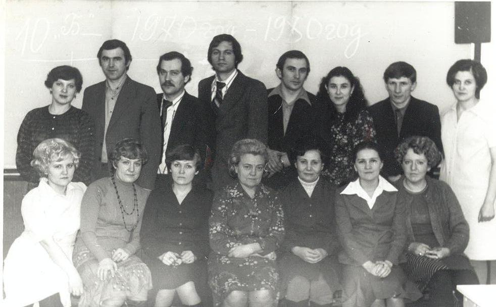 1970 год 10б спустя 10 лет школа 16 Кемерово