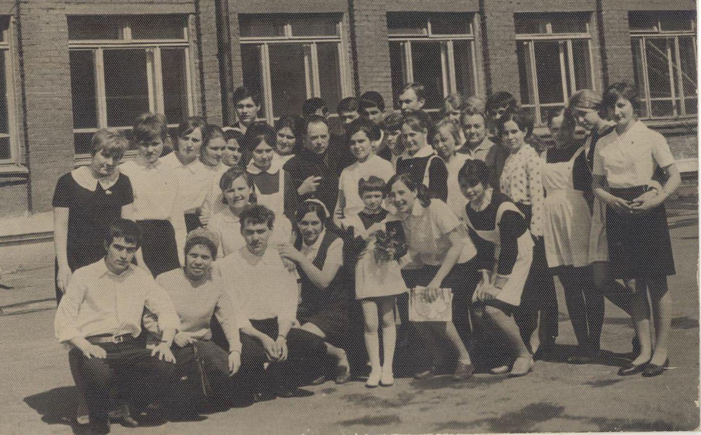 1970 год 10 Б кл школа 16 Кемерово