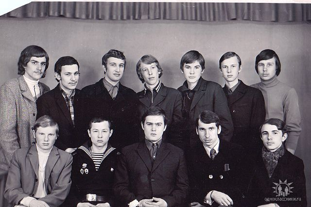 1971 год юноши школа 16 Кемерово