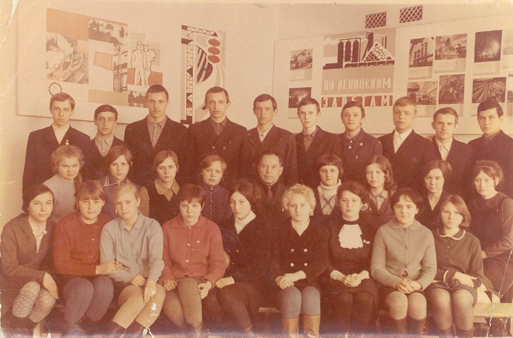 1971 год 10 В кл школа 16 Кемерово
