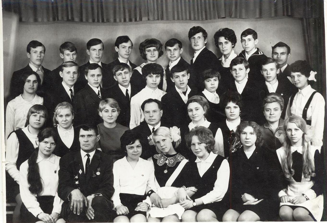 1972 год 10 Б кл УЧИТЕЛЬ АКИМОВ М.Р школа 16 Кемерово