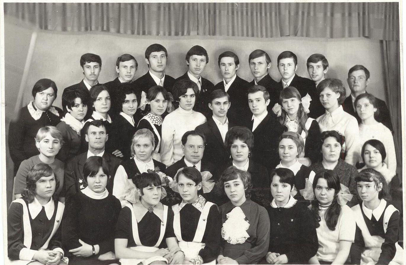 1972 год 10 Д кл учитель ФОКТ С.Ю школа 16 Кемерово