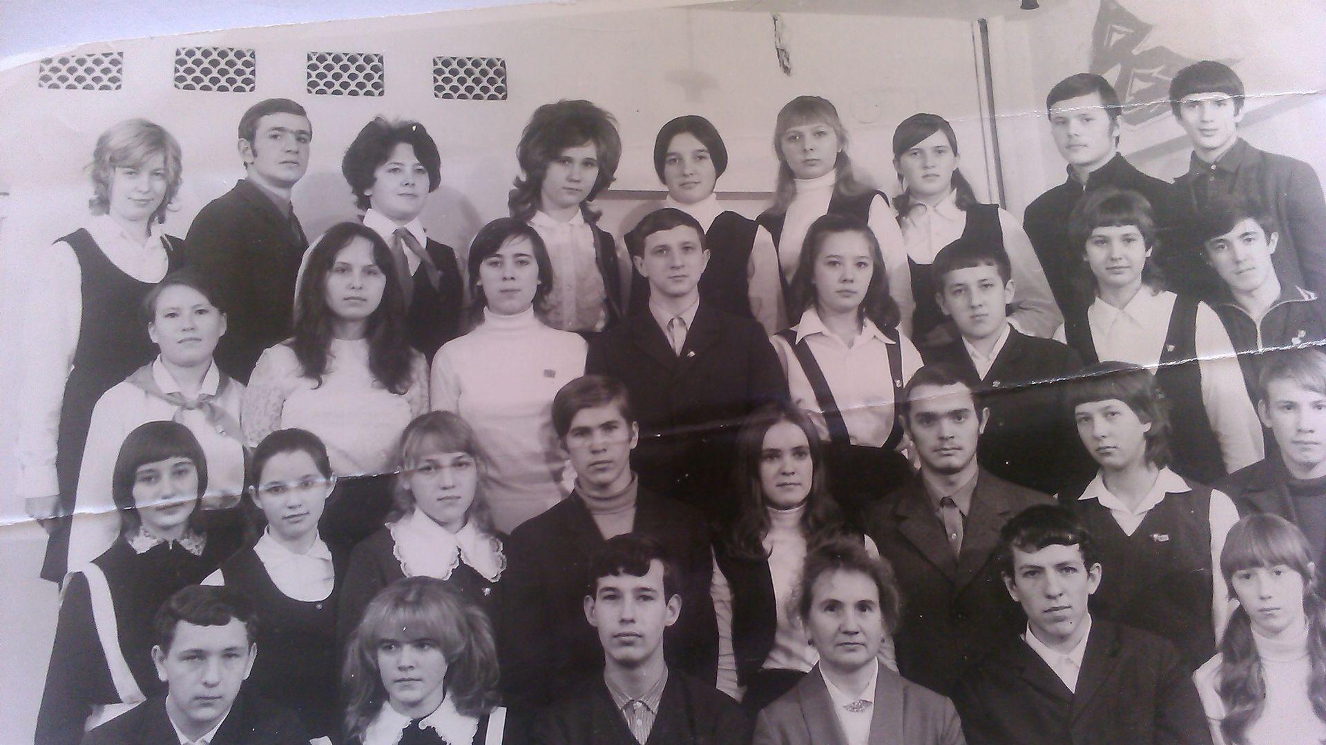 1973г 10 а кл. классный руководитель Антипина Нина Павловна школа 16 Кемерово