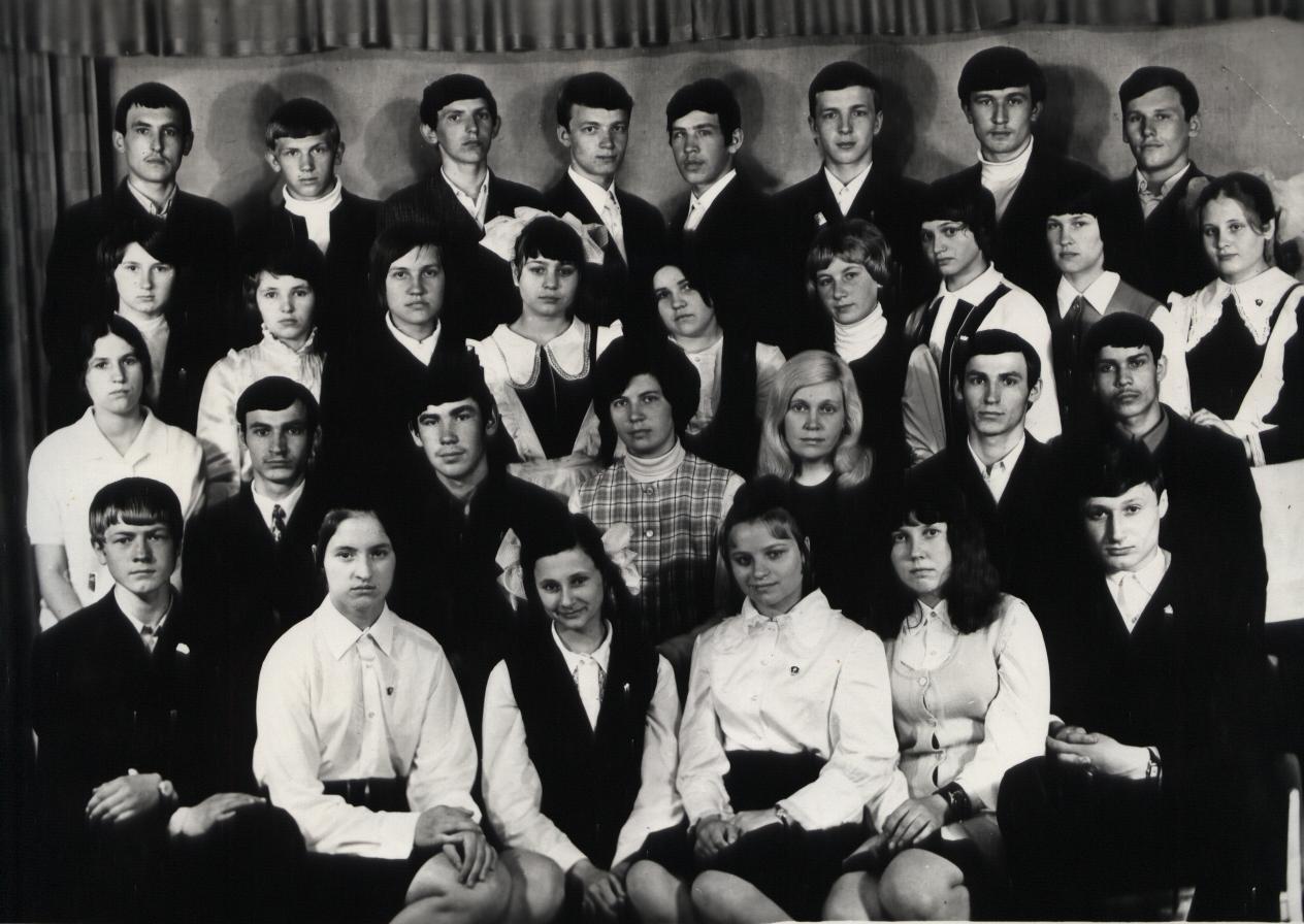 1973 год 10 г класс школа 16 Кемерово