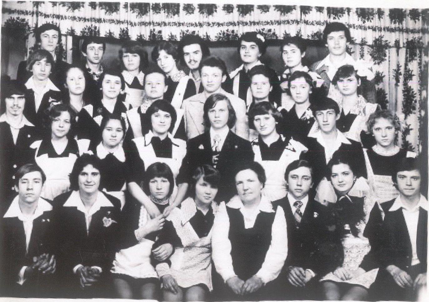 1978 год 10А кл школа 16 Кемерово