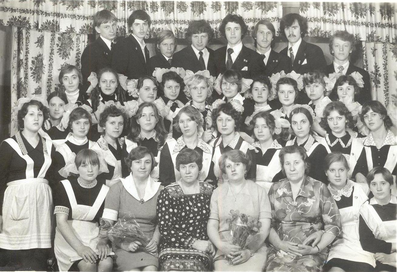 1979 год 10 А кл учитель Фокт С.Ю школа 16 Кемерово