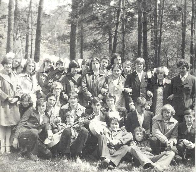 1980 год 10 Б кл школа 16 Кемерово