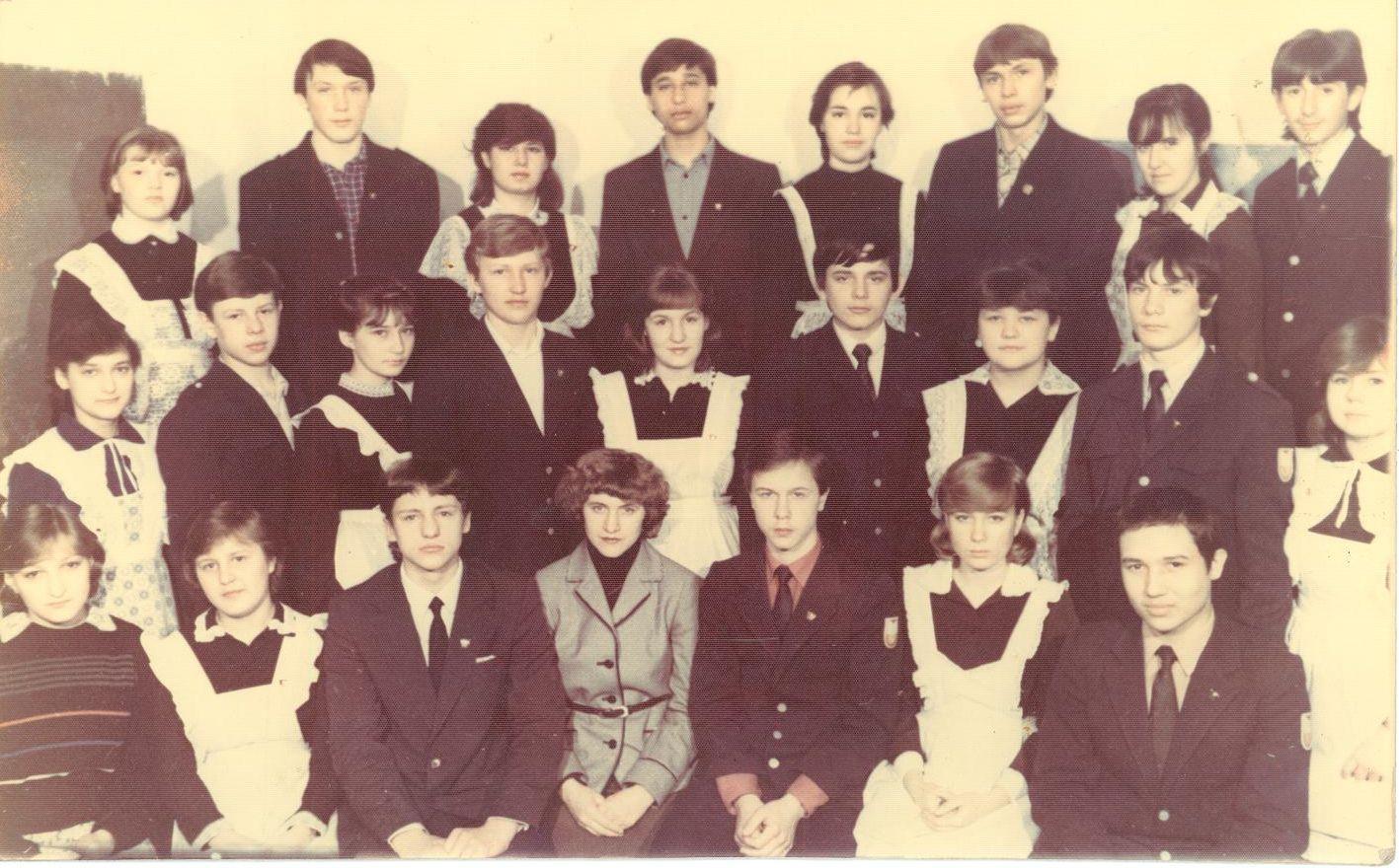 1986 год 9 кл школа 16 Кемерово