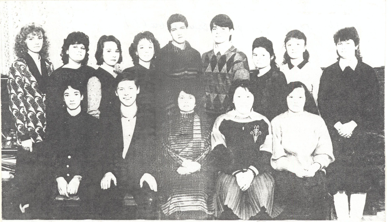 1991 год 11 кл учитель Гребенникова С.О школа 16 Кемерово