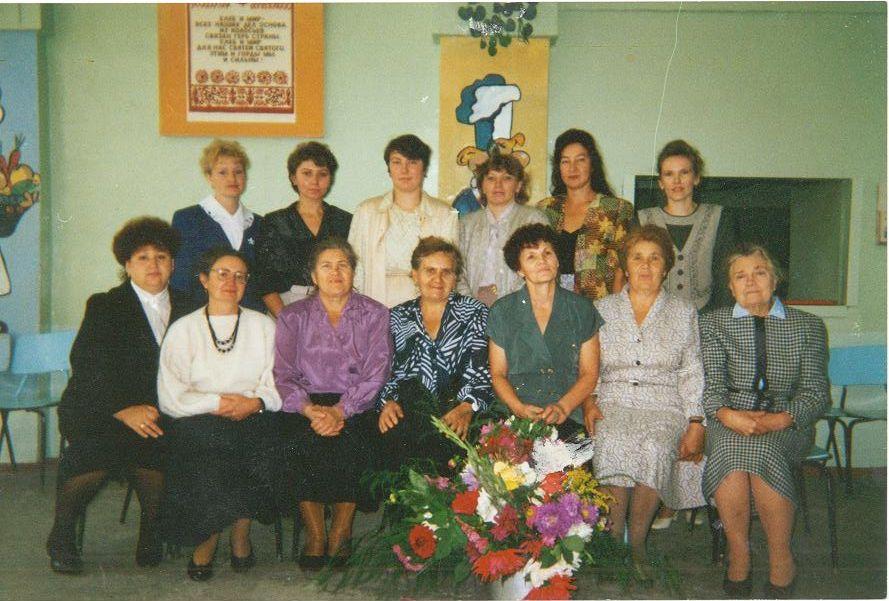 1995 год УЧИТЕЛЯ школа 16 Кемерово