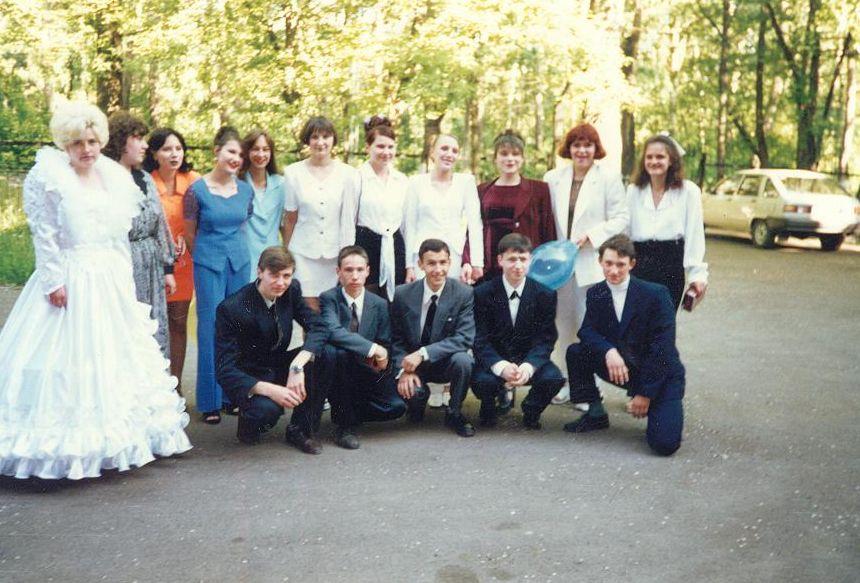 2004 год школа 16 Кемерово