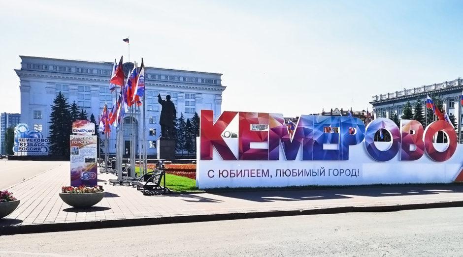 Фотография на площади Советов