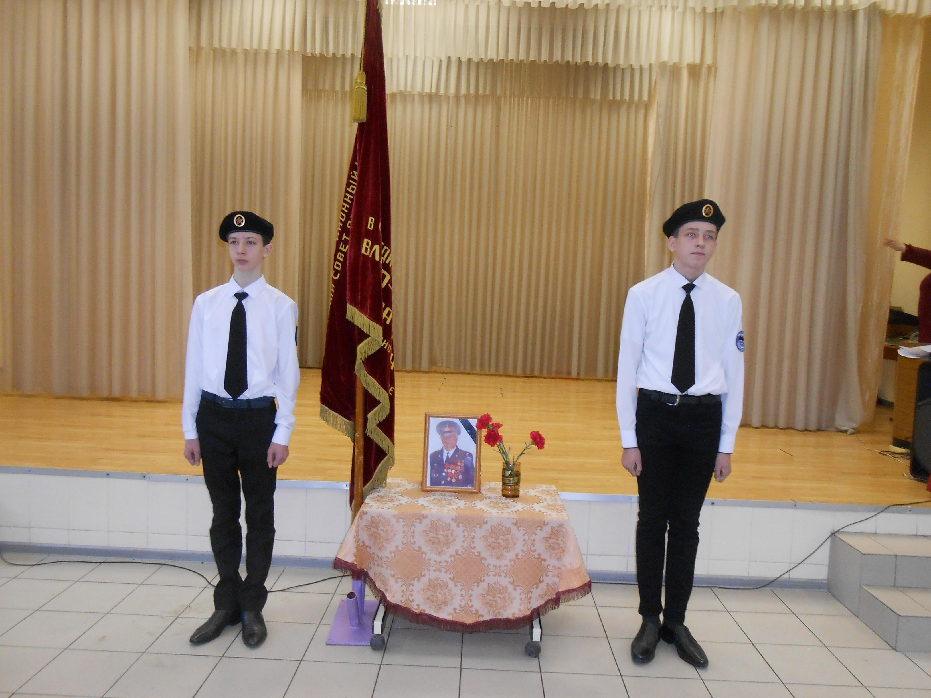 Вахта Памяти ко Дню защитника Отечества