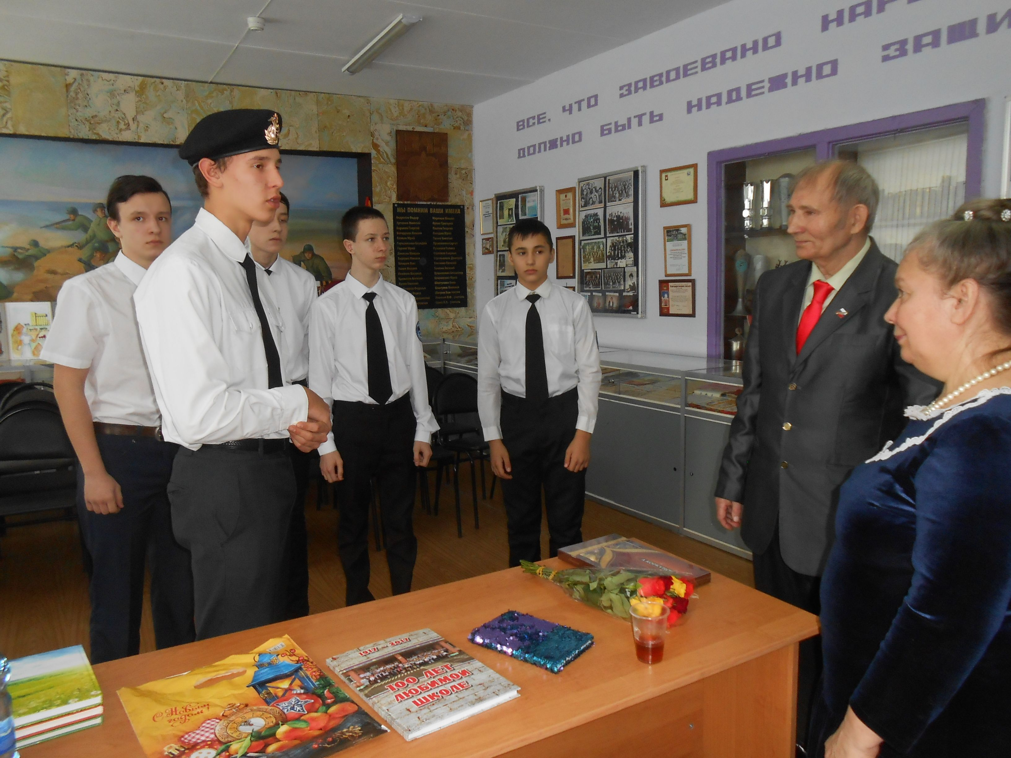 Командир юнармейского отряда Феофилов С.