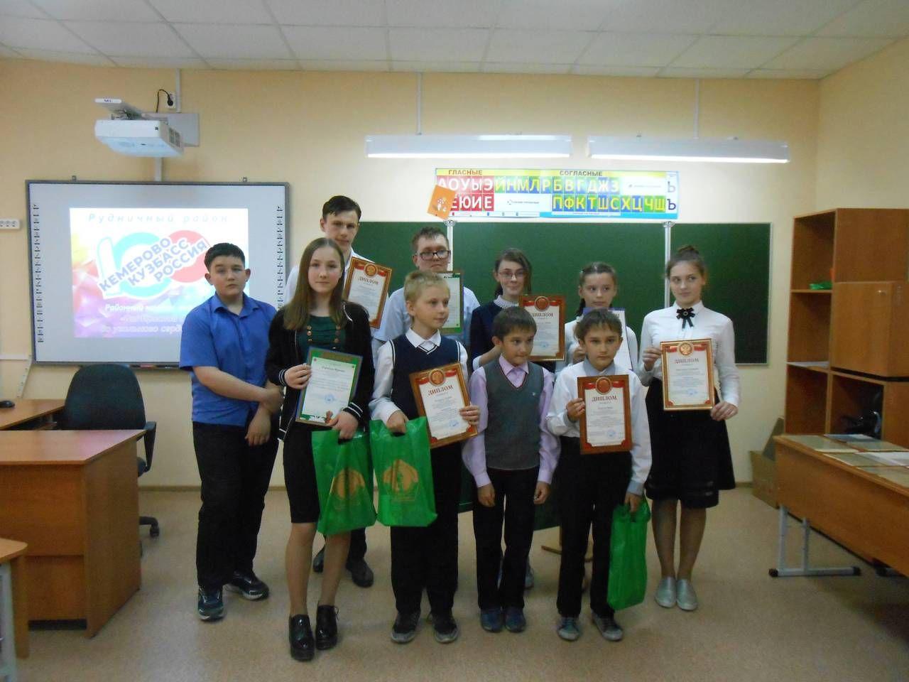 Победители 16-й школы