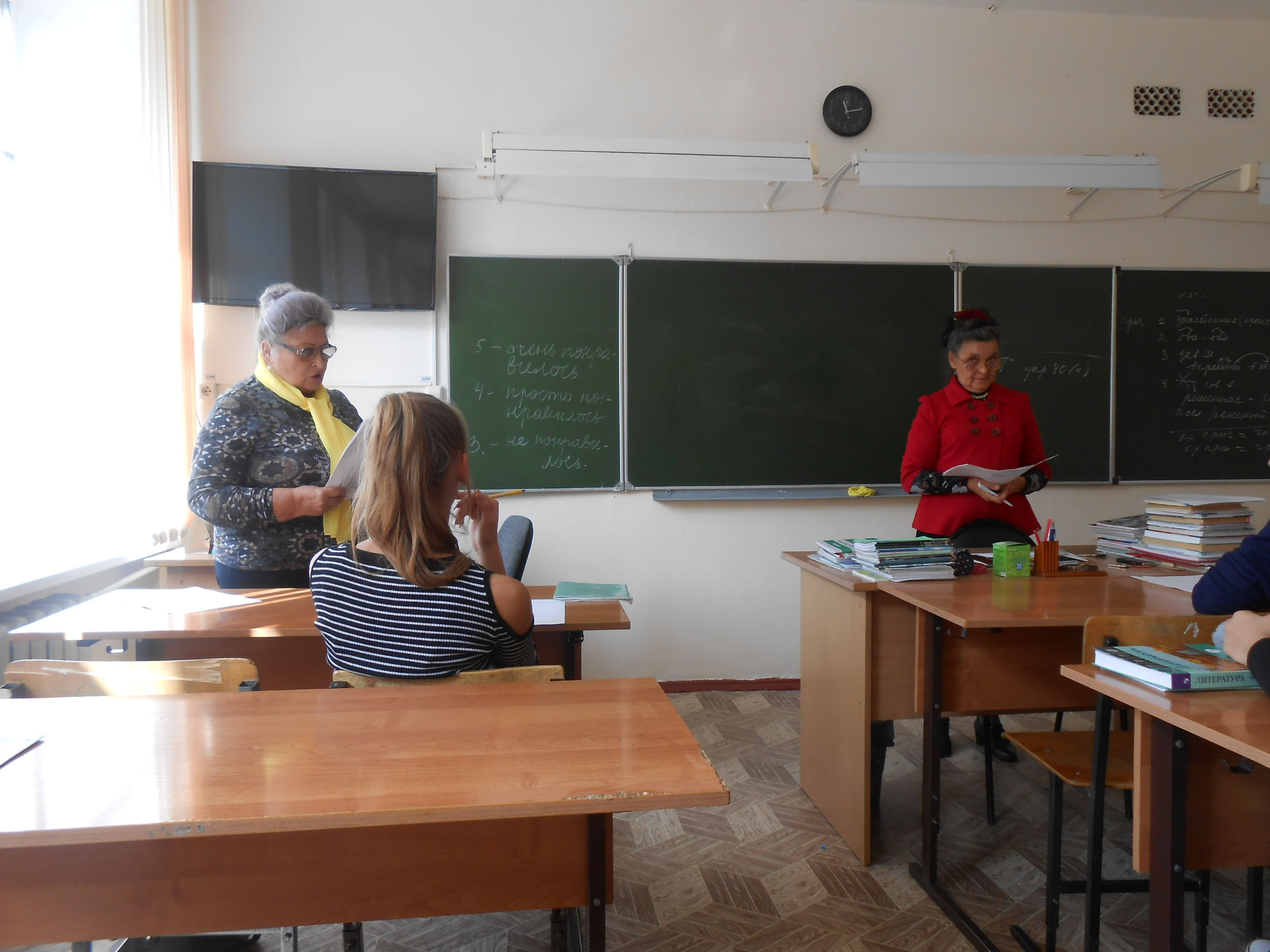 Устяхина Валентина Васильевна
