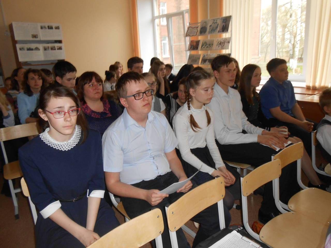 Участники конкурса рефератов