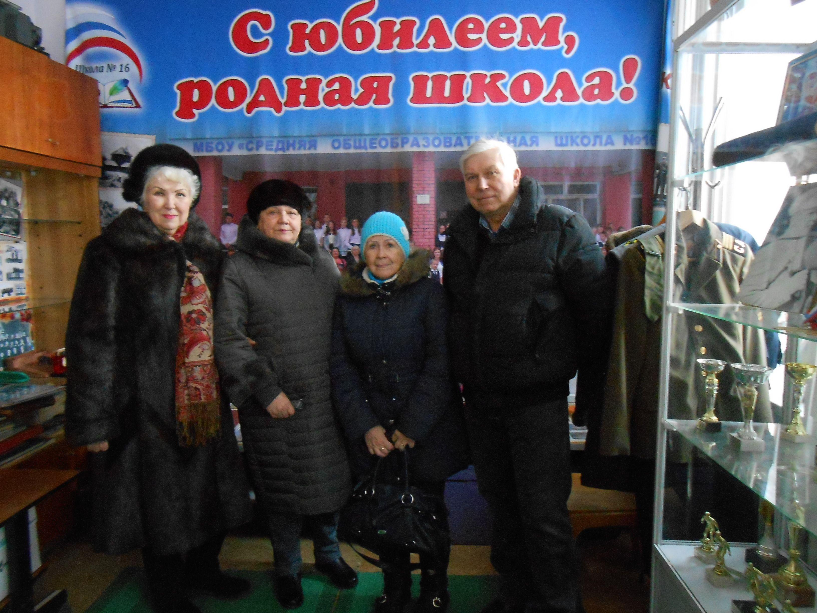 Ю.Ф. Камшилин и одноклассницы