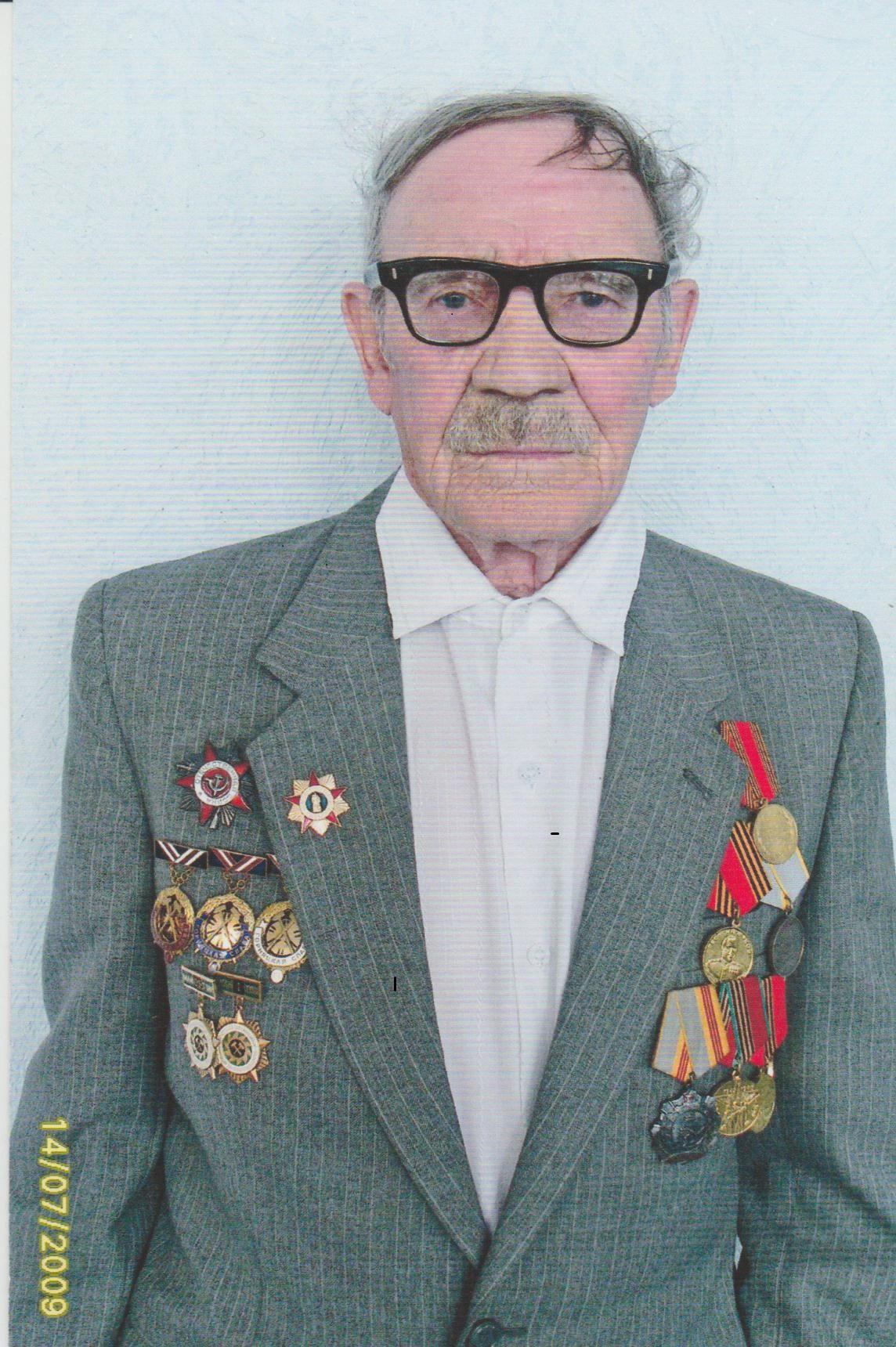 Ведяков