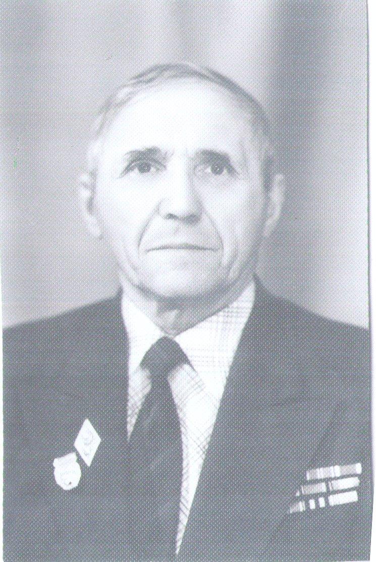 Башкирцев Афанасий Антонович