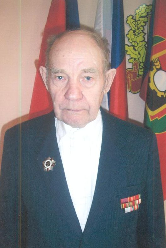 Данильченко Николай Ермолаевич