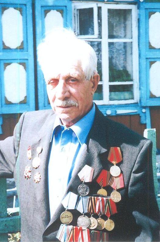 Калинин Иван Иванович