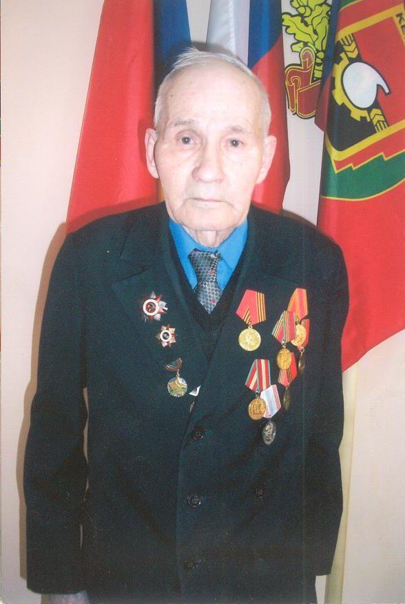 Комиссаров Василий Григорьевич