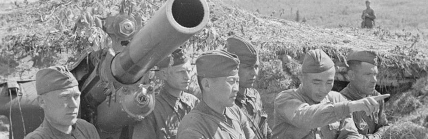 2-й Дальневосточный фронт