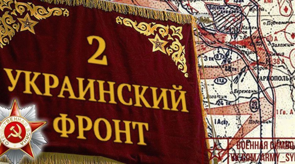 2 украинский1