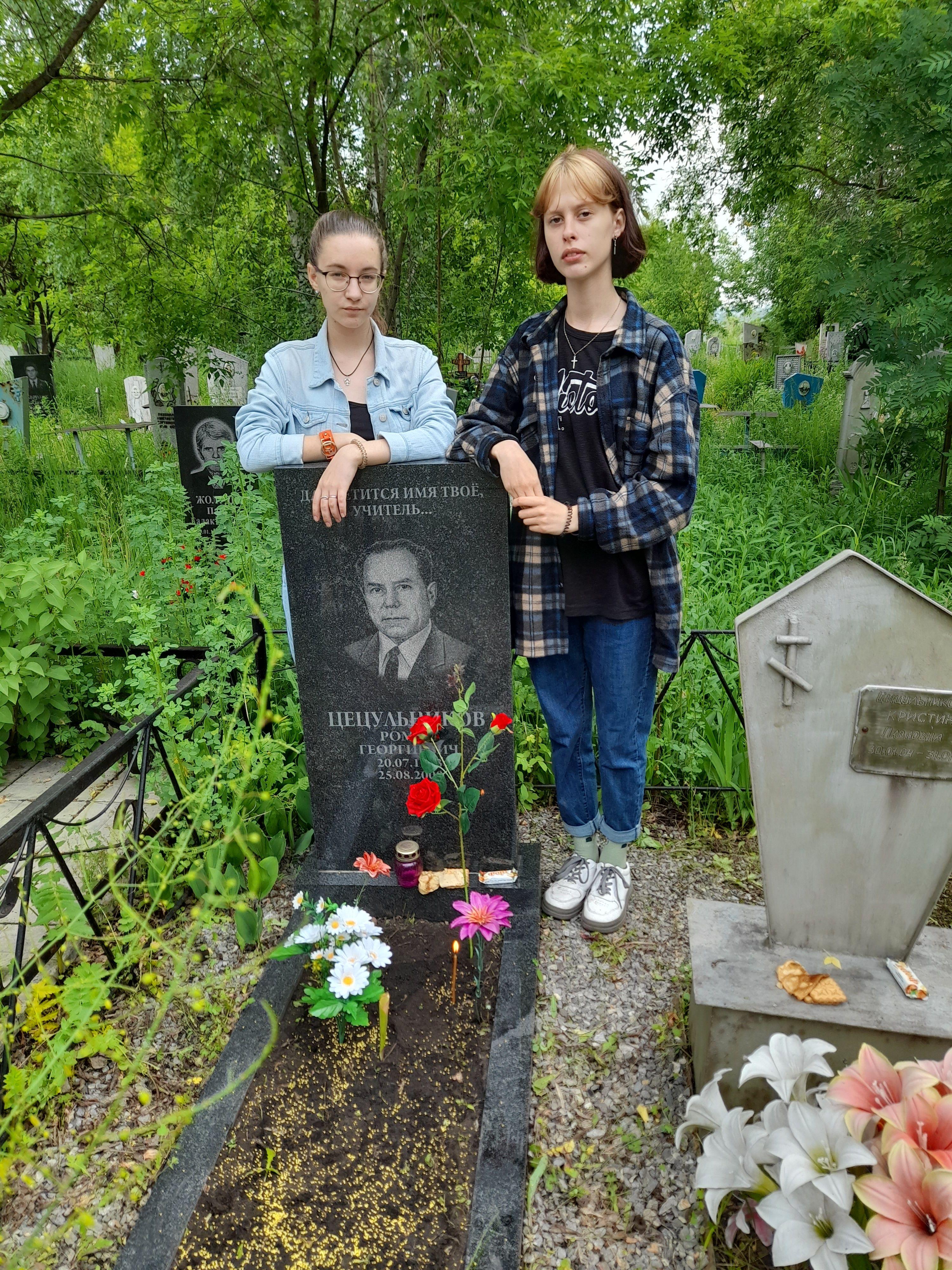 Могила Р.Г. Цецульникова