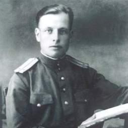 Иван Черемухин