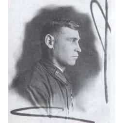 Фёдор Матырин