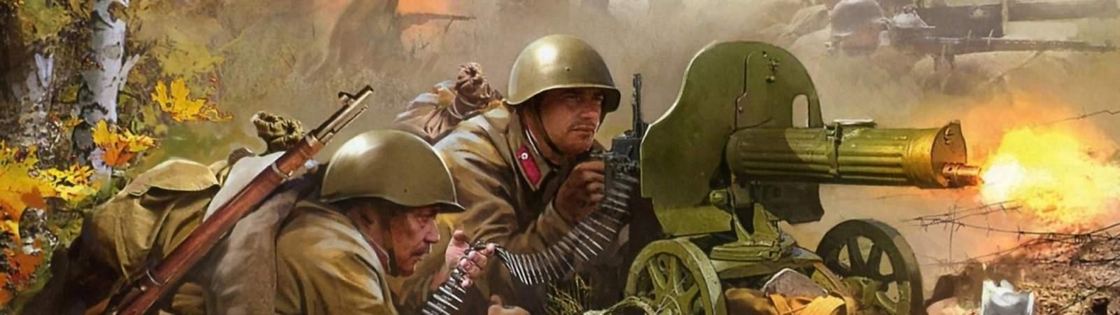 Станковый пулемет войны