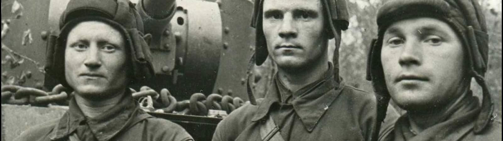 Танкисты Великой войны