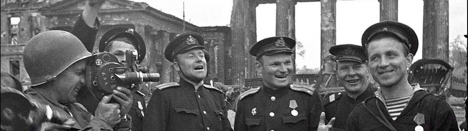 Победа 1945-го