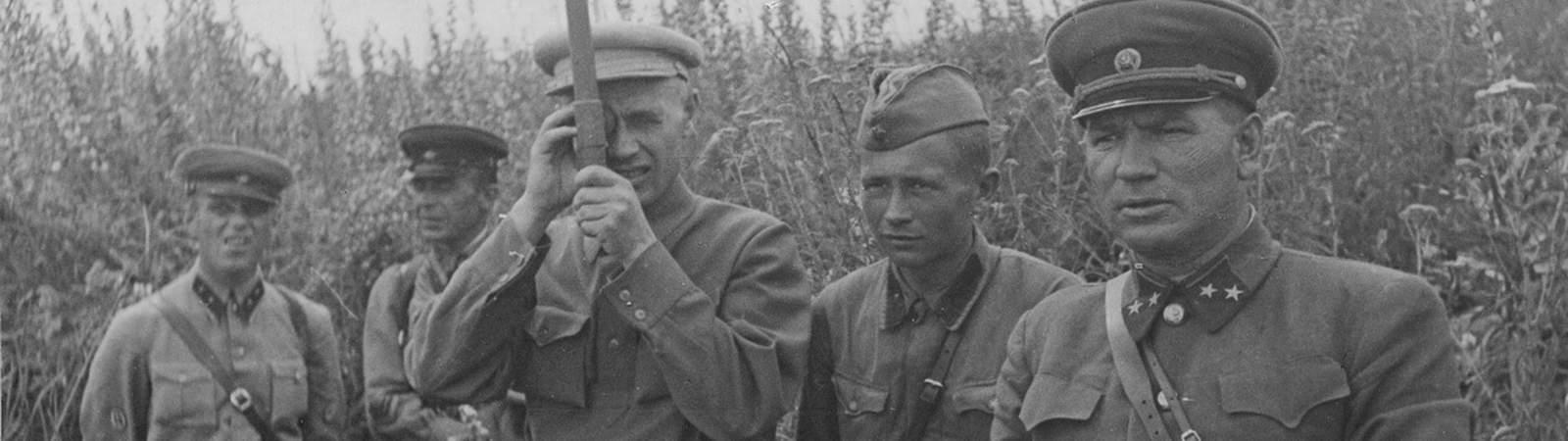 Граница, 22 июня 1941 г.