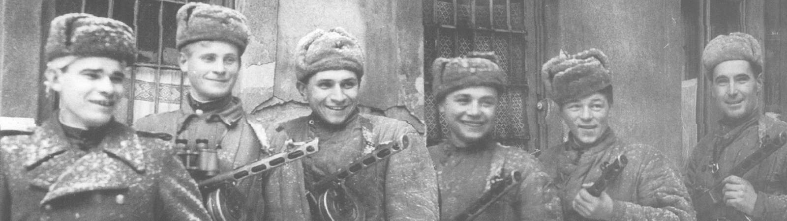 Разведка, 1941 год