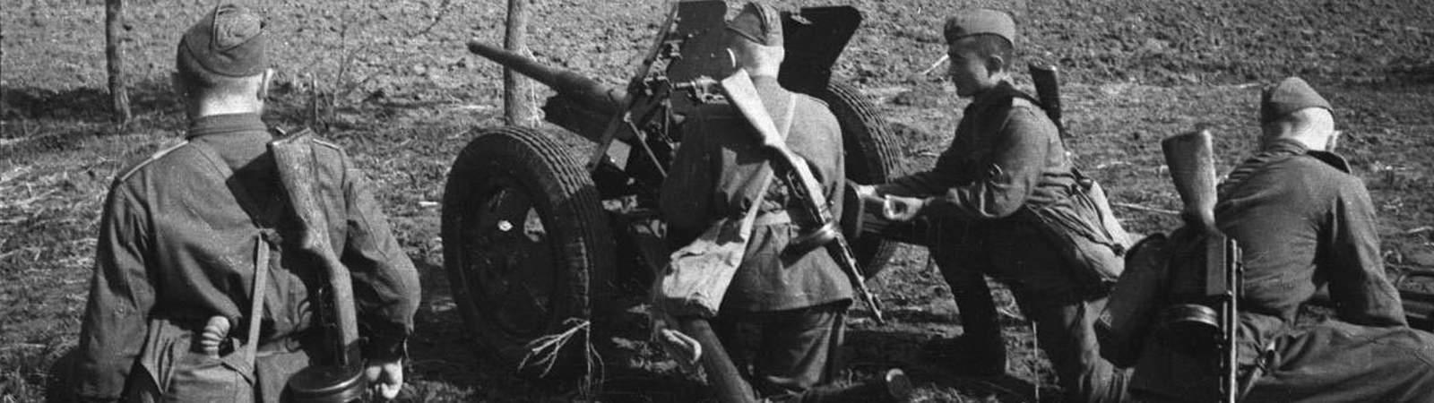 Артиллеристы Великой Отечественной войны 1941-1945