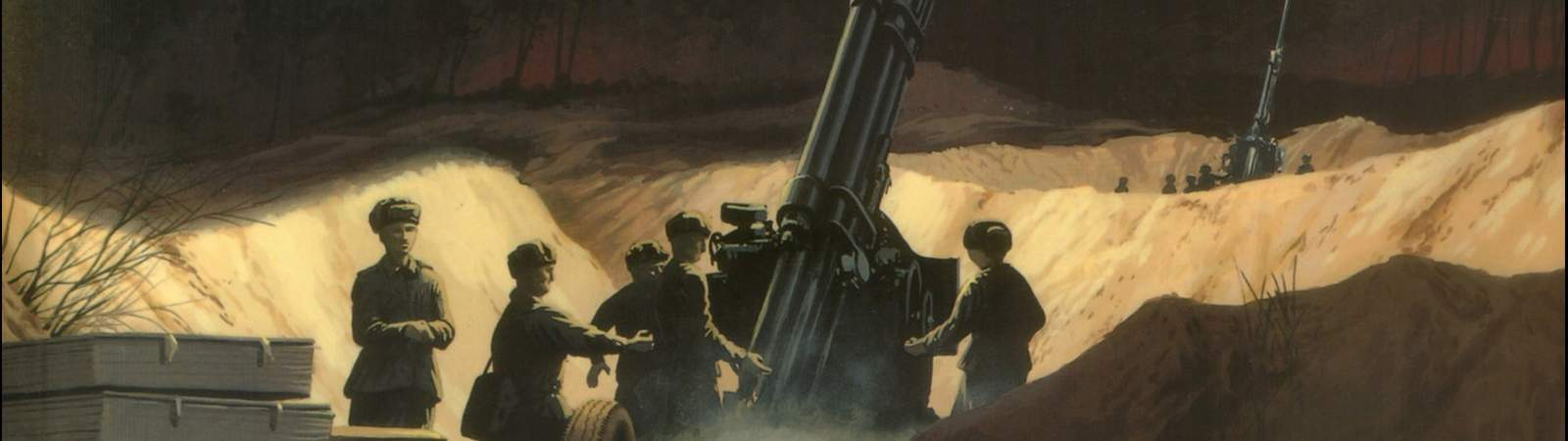 Артиллерия Ленинграда