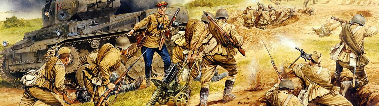 Солдаты Второй мировой войны
