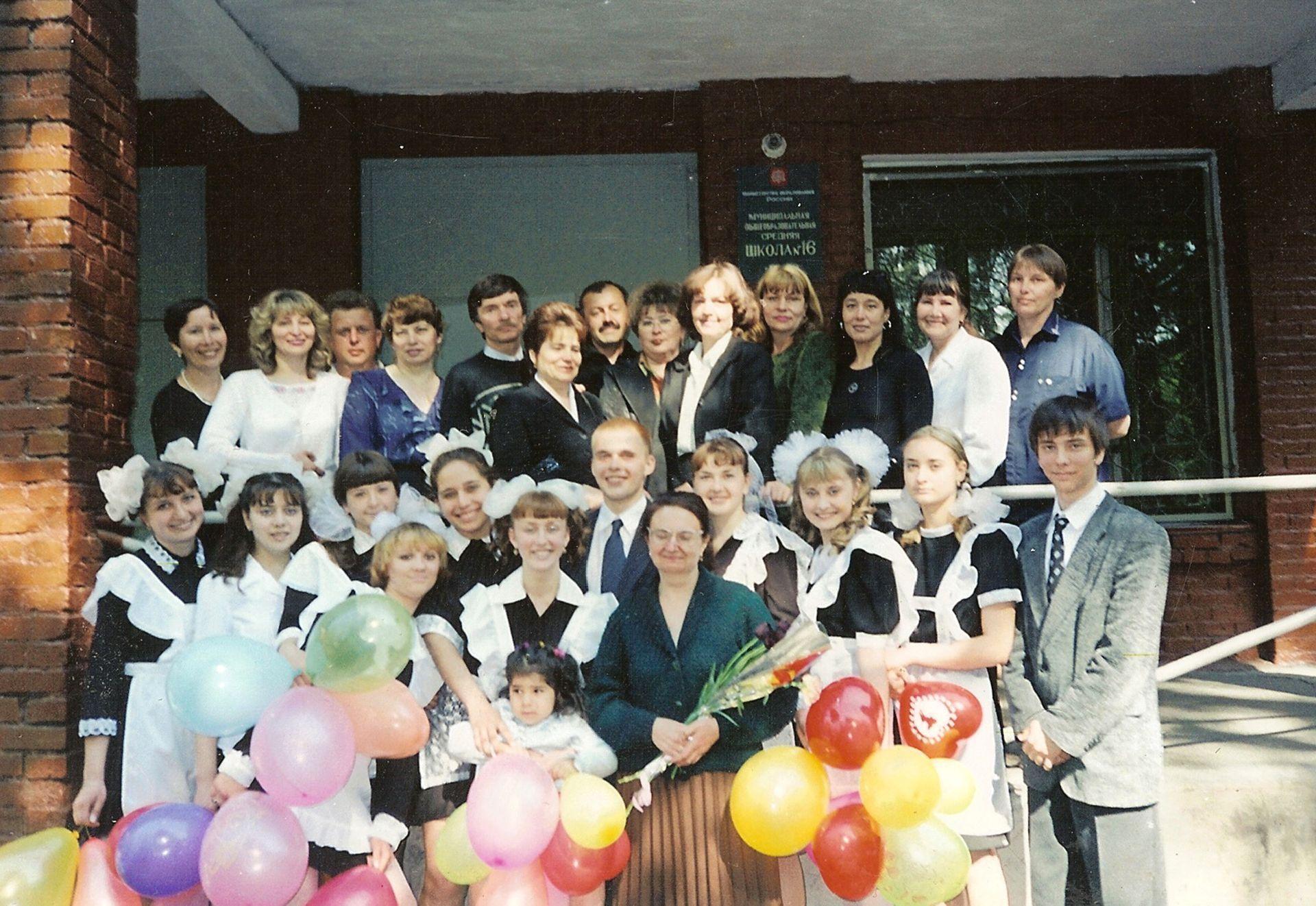 учитель исламова И.И школа 16 Кемерово