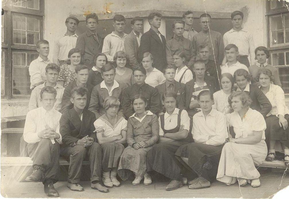 1937 г. комс. организация школа 16 Кемерово