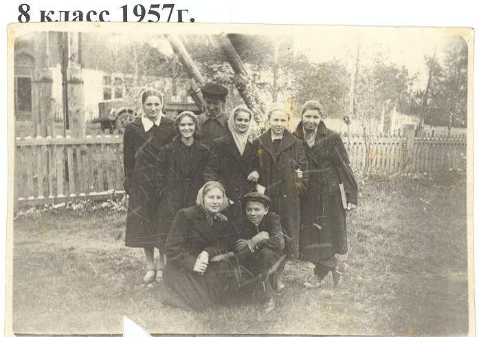 1957 школа 16 Кемерово