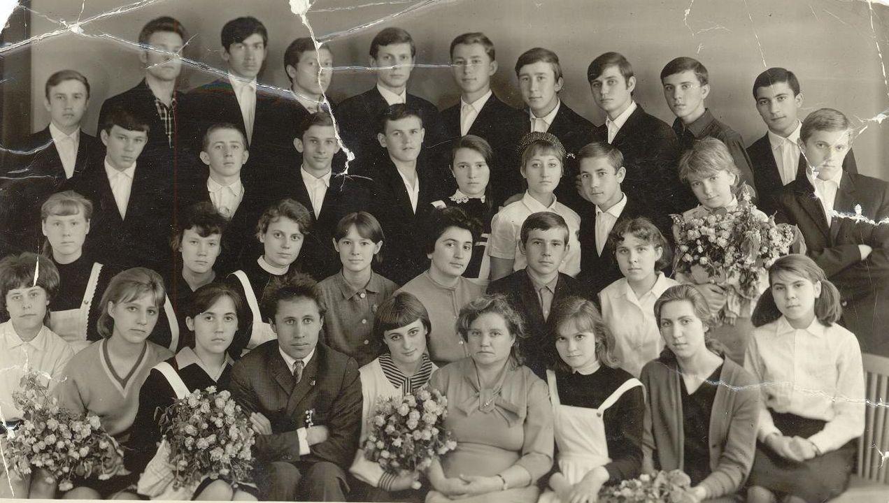 1967 год 10 Г кл школа 16 Кемерово