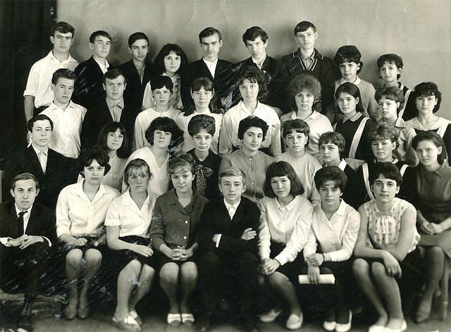 1967 год 10 Ж кл школа 16 Кемерово