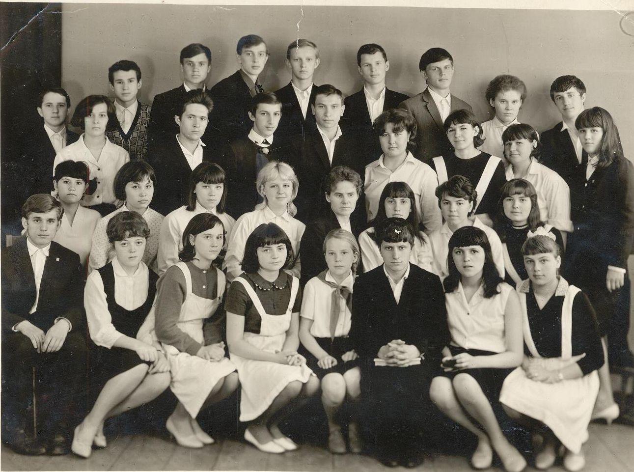 1967 год 10 г кл. кл.рук. Тигуса Михайловна школа 16 Кемерово
