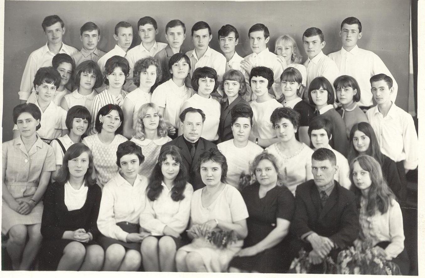 1968г школа 16 Кемерово