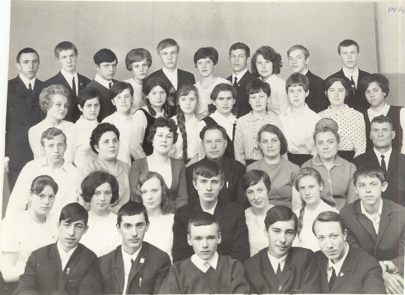 1970 год школа 16 Кемерово