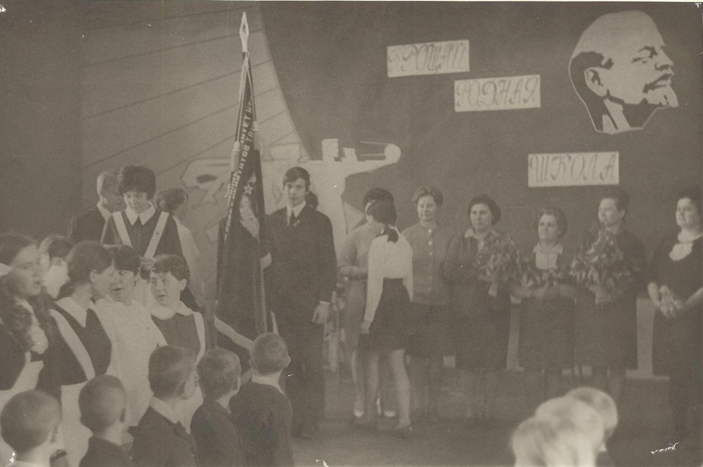 1971 год школа 16 Кемерово
